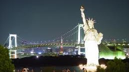 New York Packages